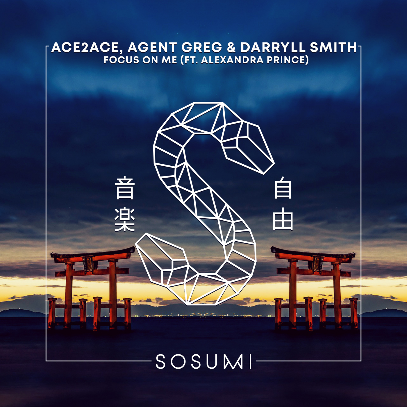 Sosumi 150 - Focus on me    OUT NOW