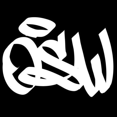 O.S.W x 2g